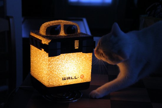 WALL-E Lamp 1