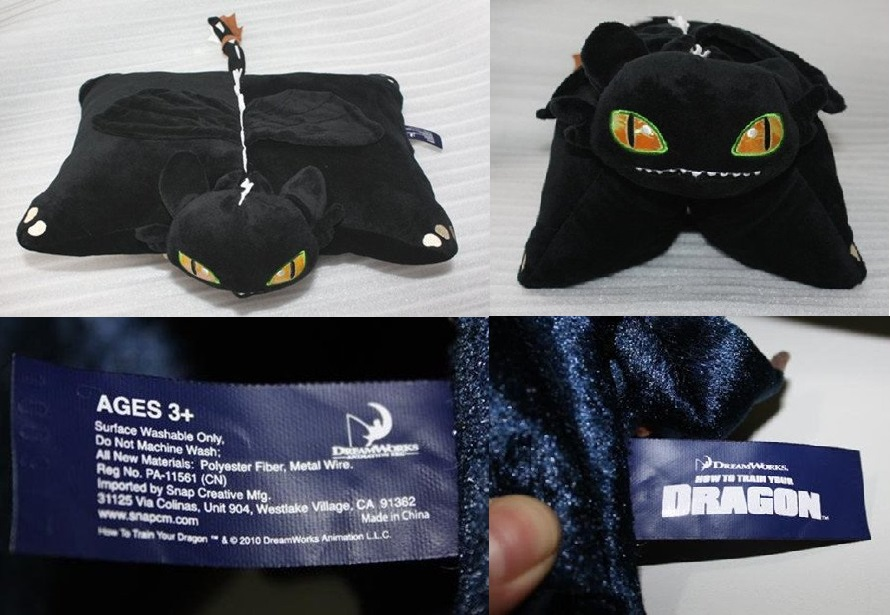 How To Train Your Dragon Pillow 1
