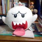Ghost Boo Plush