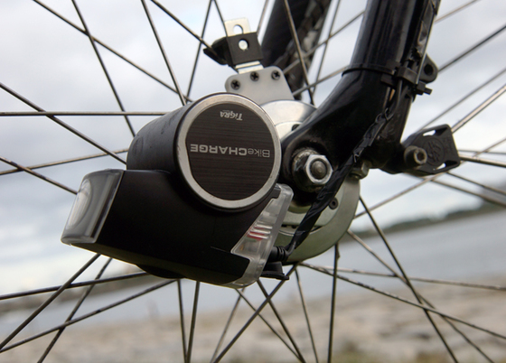 Bike Powered USB Charger